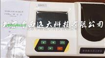 M252398CODMn测定仪(高锰酸钾指数) 型号:SCH8/CHCM-101库号:M252398
