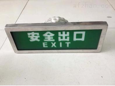 不锈钢防爆标志灯