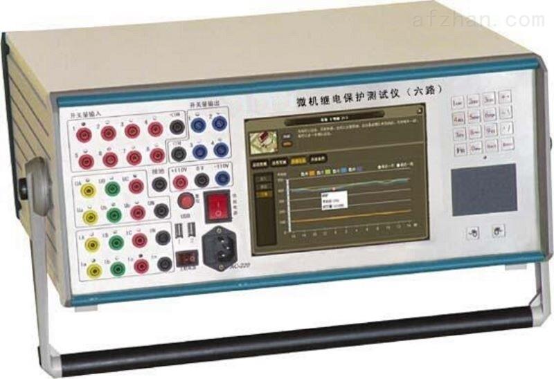 上海微机继电保护测试仪厂家
