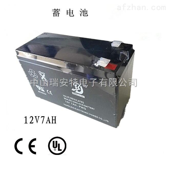 12V7AH蓄电池用于防盗报警主机