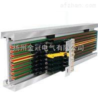 C、M、Ω型滑触线、集电器