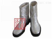 铝箔耐高温防火鞋、救援防护鞋