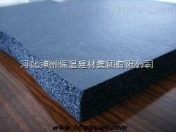 新疆32*20mm橡塑保温管批发价格