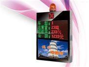 收费站LED费额显示器-P7.62费额LED显示器