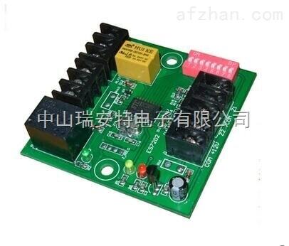 al-r101灯光联动模块,继电器联动模块,报警联动控制器
