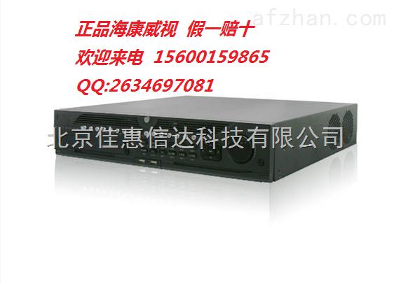同轴高清硬盘录像机价格
