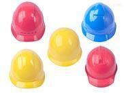 供应安全帽,防护帽