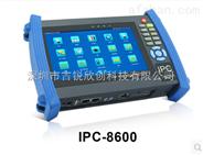 网路通工程宝IPC-8600MOVT全功能网络摄像机工程宝