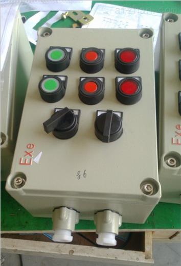 LBZ-A2K1防爆操作柱
