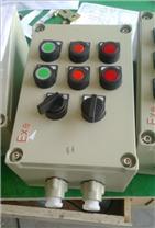 排水泵防爆控制箱