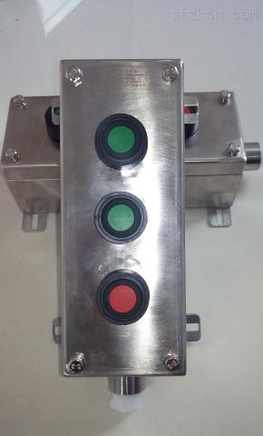 不锈钢电机启停防爆按钮盒3钮