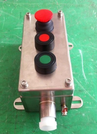 防水防尘防腐控制按钮
