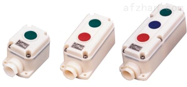 防爆控制按钮生产厂家