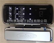免开孔韩国原装进口双门 办公室玻璃门锁密码电子刷卡锁 门禁锁