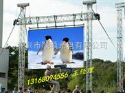 甘南酒店室内p4全彩屏彩色LED显示屏报价