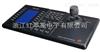 PM-510X 網絡鍵盤