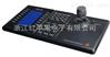 PM-510X 网络键盘