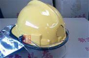 RMK-LA韩式消防头盔  通讯头盔