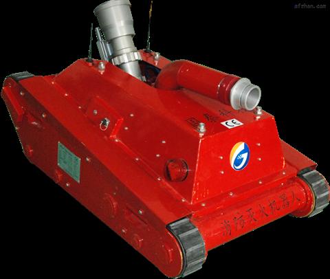 国泰科技RXR-M50D遥控履带式消防灭火机器人