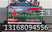 旅馆墙上固定式P4LED彩色显示屏价格及厂家