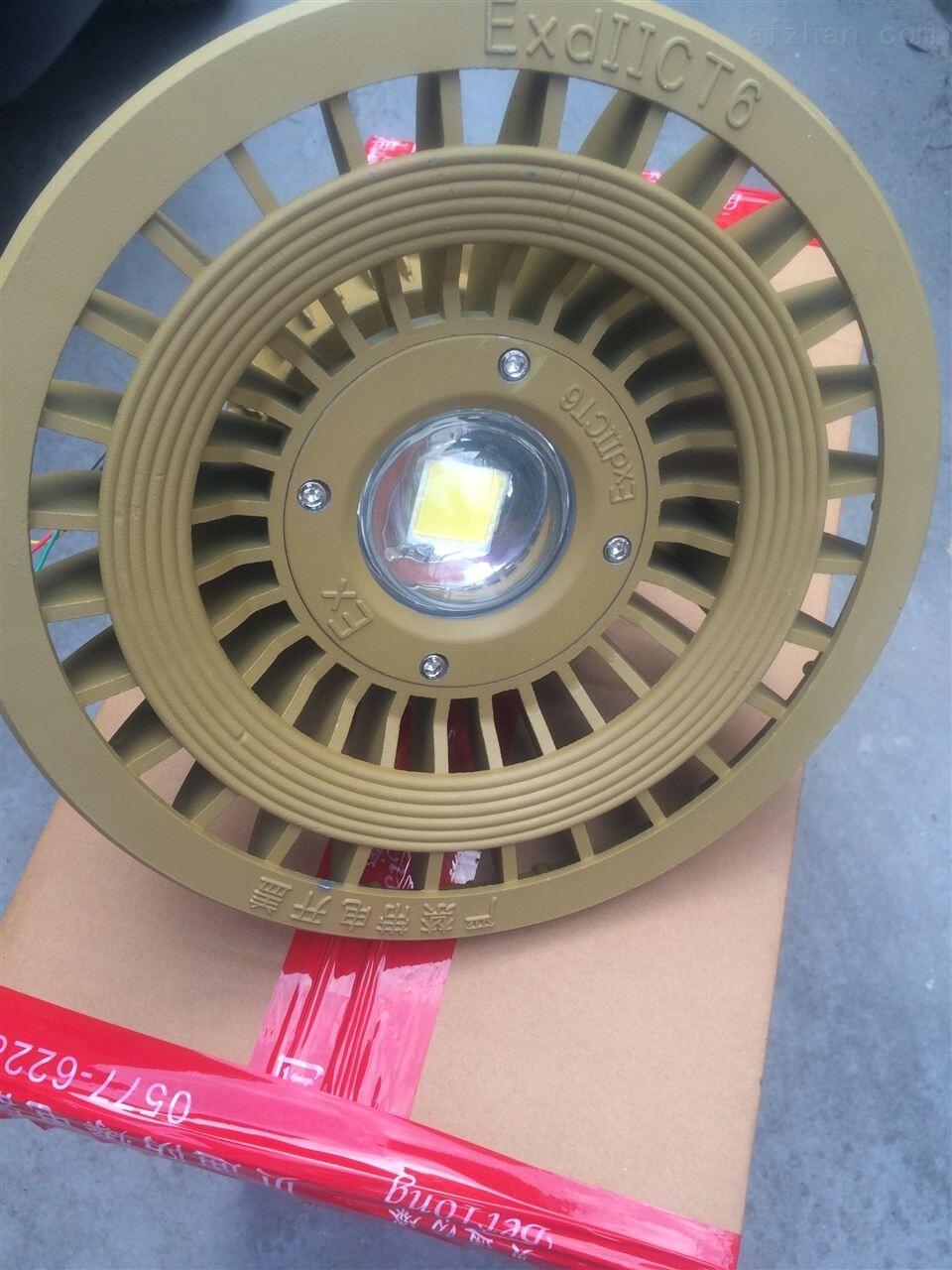 BLED-9107免维护防爆高效节能LED灯