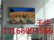 沧州P8室外全彩大屏幕/室外led显示屏批发报价