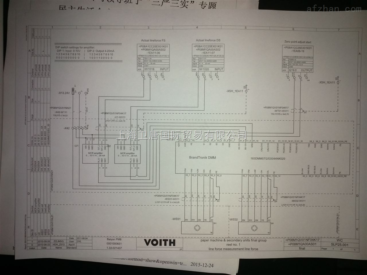 Watch moreover Visio Electrical also Visio  work Diagrams Drawings Jump Start also Fire Alarm further Star Delta Motor Starter Circuit. on wiring diagram legend
