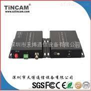深圳天博供应HD-SDI高清数字视频光端机