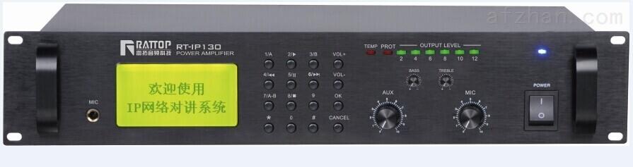 ip7 plus 听筒位置图解