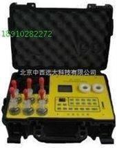 润滑油油质分析仪 型号:SCX-库号:M173559