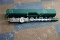 SGACD不锈钢扭力扳手汽车厂用