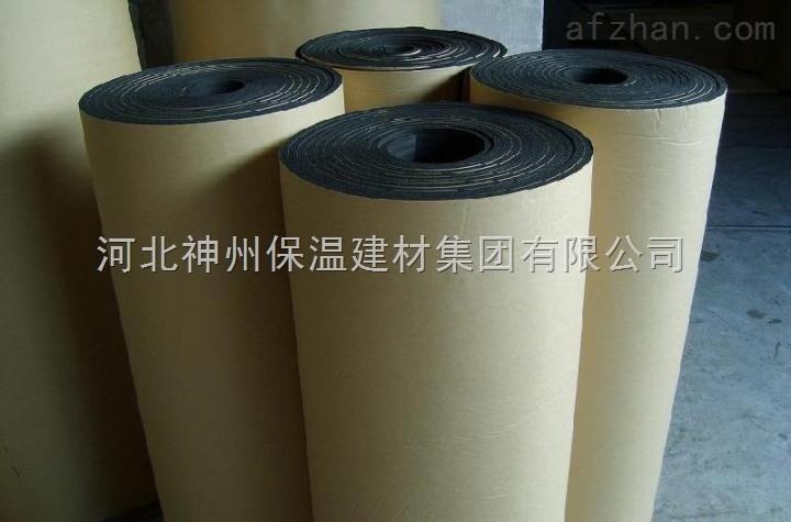 厂家出口闭孔式橡塑吸音板,橡塑板报价,