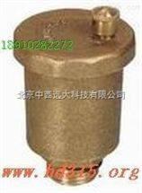 自动排气阀 型号:ZX6302-DN15库号:M382916