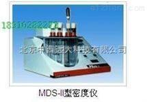 MDS-II型密度仪 型号:MDS-II库号:M392975