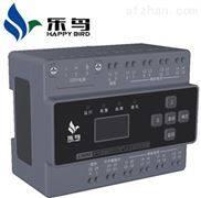 乐鸟LN6M-电气火灾监控系统专家