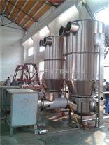 4170㎏/h草甘膦NQF-1600B强化沸腾干燥塔