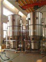 FG-120型沸腾制粒干燥机器