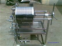 微型板框式压滤机  型号:WXCR-100-20库号:M402265