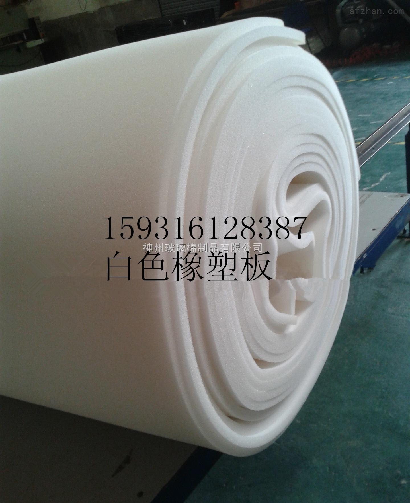 B1级橡塑保温板及专业厂家定做