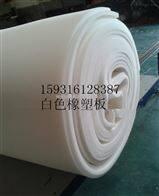 橡塑板B1級橡塑保溫板及專業廠家定做