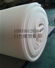 橡塑板B1级橡塑保温板及专业厂家定做
