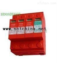 防雷模块 型号:HPT-DXH06-FCS/4r40库号:M391997