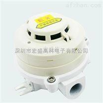 深圳防爆复合式烟温一体火灾探测器(烟感温感一体)