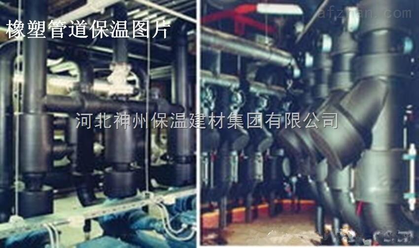宁夏厂家浅析橡塑管 橡塑保温板优势特点 宁夏保温管管道安装施工