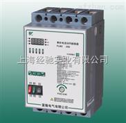 FLM3-250系列配网智能断路器