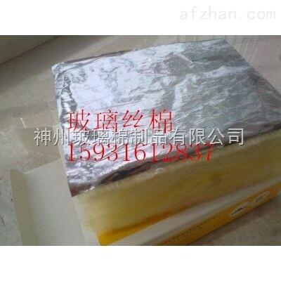 高温玻璃棉卷毡 可贴箔定制