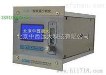 氧量分析仪 型号:ZXKJ- OXME-S库号:M184045