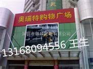 太湖县广场大型LED电子显示屏全彩p10一平方价钱