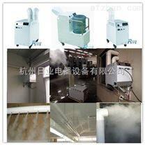 纺织车间专用雾化加湿器