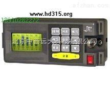 漏水检测仪/测漏仪/查漏仪 型号:S93/M280508库号:M280508